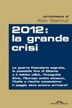 2012: la grande crisi di Aldo Giannuli