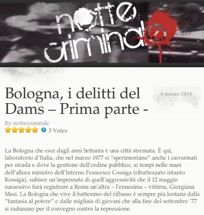 Bologna, i delitti del Dams – Prima parte